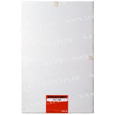 Экраны металлофлуоресцентные NDT-1200 300х400