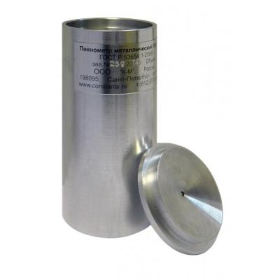 Пикнометр металлический «Константа П»