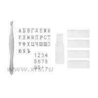 Знаки маркировочные ЭЛИТЕСТ №2+6 (буквы + цифры)