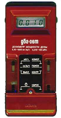 Руководство По Эксплуатации Дозиметр Дбг 06т img-1