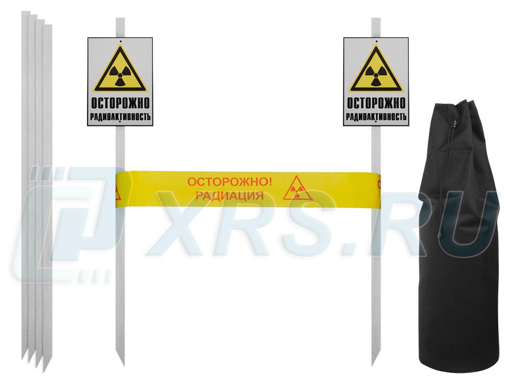 Набор предупреждающих знаков «Радиационная опасность» предназначен для привлечения внимания к объектам потенциальной и (или) действительной опасности вредного воздействия на людей рентгеновского излучения