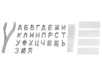 Знаки маркировочные №3