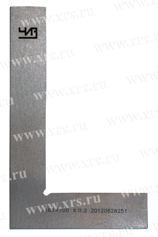 Угольник металлический слесарный 160х100 мм